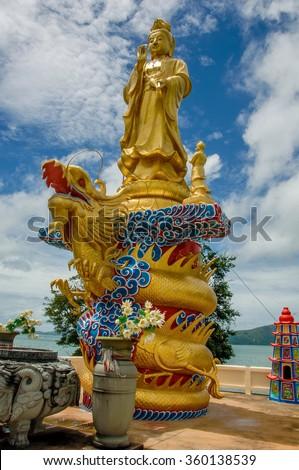 Chinese Goddess #360138539