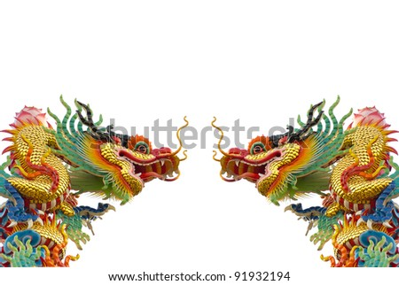 Chinese golden dragon on white background isolated