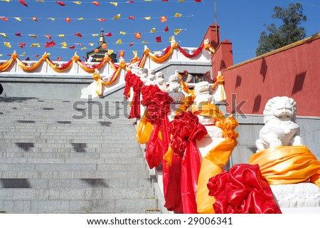 guardian ribbons