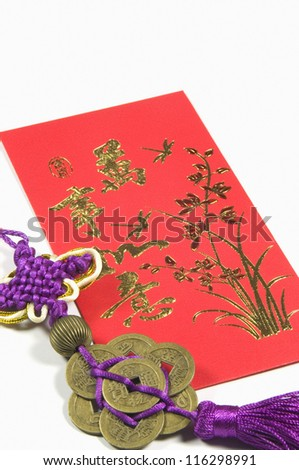 Chinese Hanging Decoration and Red Money Wallet (Ang Pow) on White Background. Chinese New Year