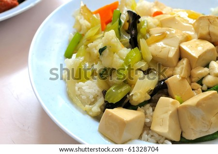 Chinese healthy vegetable and bean curd cuisine. Suitable for food and beverage, healthy eating and lifestyle, and diet and nutrition.