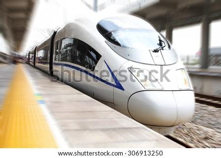 chinese high-speed rail #306913250