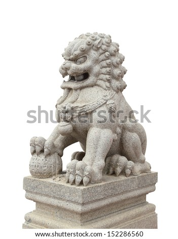 Chinese Imperial Lion Statue on white background (clipping path)