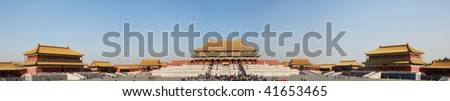 Chinese imperial Palace in the forbidden city,panaroma