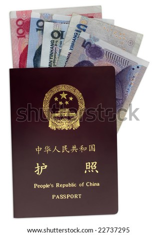 Chinese international passport with Yuan currency inside.