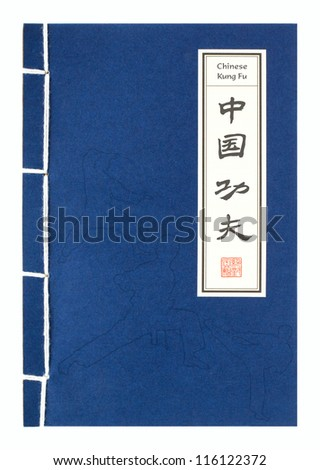 Chinese Kung Fu book blue cover