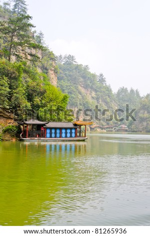 Chinese landscape of boat