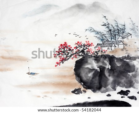 Japanese Paintings - EzineArticles Submission - Submit Your Best