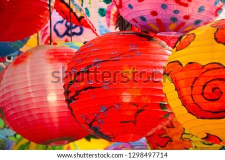 Chinese lantern beautiful lantern decoration on street hanging at China Town Thailand