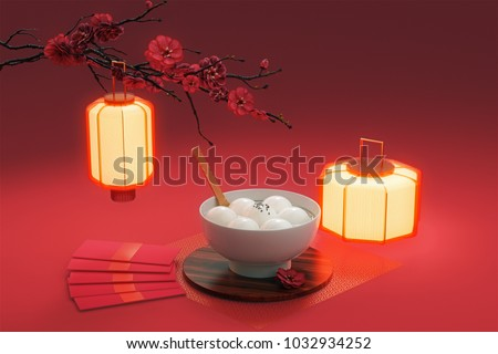 Chinese Lantern Festival food.3d rendering