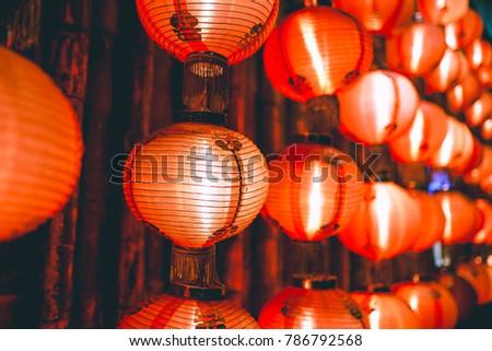 Chinese lantern glowing