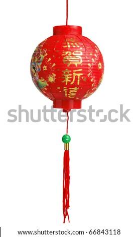 Chinese Lantern on White Background