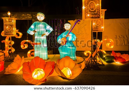Chinese lanterns at night