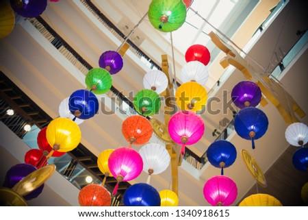 Chinese lanterns at Shopping Mall - Chinese New Year Celebarion #1340918615