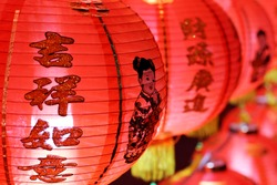 Chinese lanterns for new year festival 2020. Traditional Chinese New Year Lantern. Translation