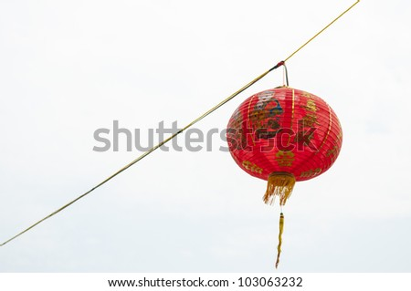 Chinese lanterns hanging in the air