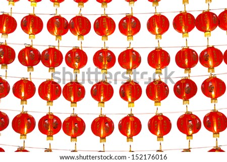 Chinese lanterns isolated on white