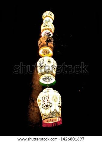 Chinese lanterns, spring lantern festival.