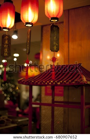 """Chinese lanterns with the inscription """"welcome"""" ,Inscription below """"wish well-being! Beijing ,2016 #680907652"""