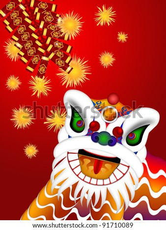 Chinese Lion Dance Colorful Ornate Head and Firecrackers with Spring Text Illustration on Red Background