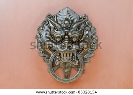 Chinese lion door knob