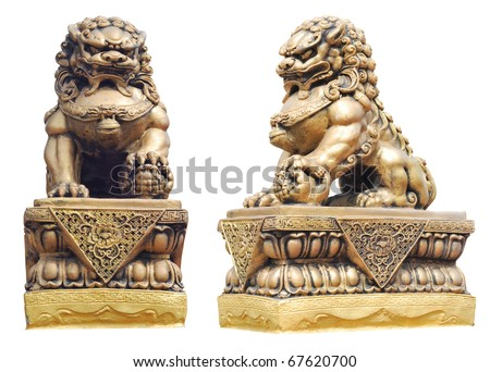 Chinese lion sculpture isolated on white background