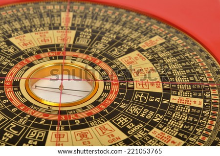 Chinese Lo Pan compass, used in Feng Shui. #221053765