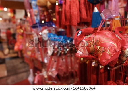 Chinese lunar year merchandise close up Stock fotó ©