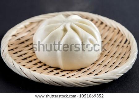 Chinese meat buns /Chinese steamed pork bun/ baozi /steamed buns with pork /pork bao