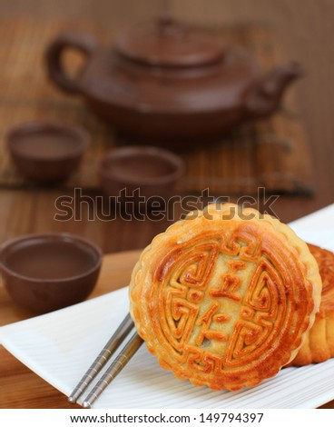 Chinese Moon Cakes and Jasmin Tea