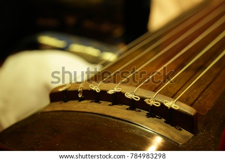 Chinese musical instrument