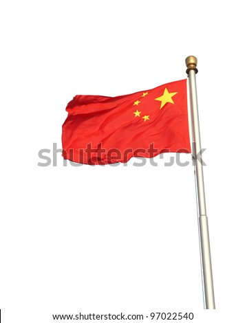 Chinese national flag, isolated as element