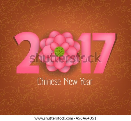 Chinese New Year 2017 Blooming Flower Design #458464051