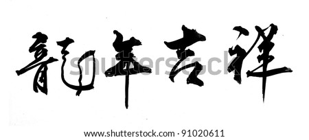 Stock Photo Religion Symbols moreover The Key To Happiness Is Actually Pretty Simple 1d186c98428 moreover The Evidence On Music Therapy additionally Love peace nurse card 137208927479570983 as well Stock Vector Flying Pigeons Background Hand Drawn Vector Illustration. on sending peace