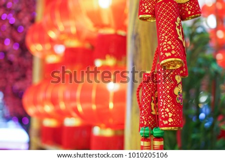 chinese new year celebrationclose up shot of an artificial decorative fire cracker with blur