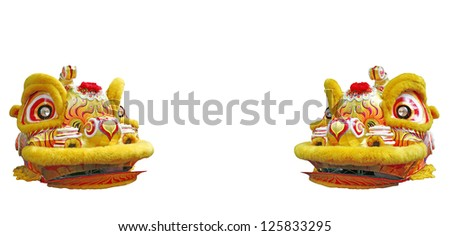 Chinese New Year celebration lion dance costume, isolated against white.