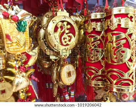 chinese new year concept bell hanging of traditional china on the beliefs with descent for