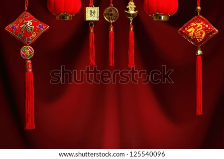 Chinese New Year decoration background.