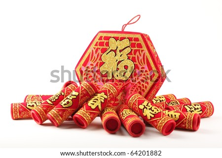 Chinese New Year Decoration,Fire Crackers on White...