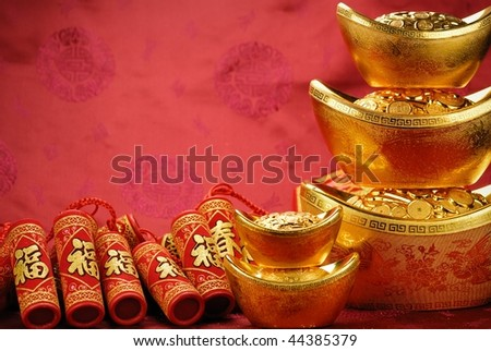 Chinese new year decoration--Gold ingot and firecrackers with festive background.