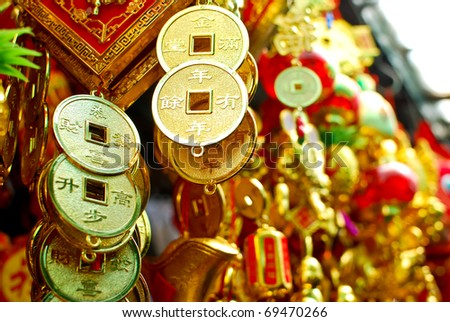 chinese new year decoration items , hanging gold coin with the letter of wealthy