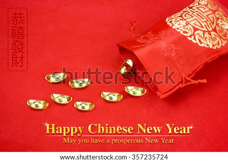 Chinese new year decoration red fabric packet or ang pow for Ang pow packet decoration