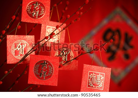 Chinese New Year Decoration--Red Packet on Plum Branch,Character on Packet Symbolizes Good Luck.