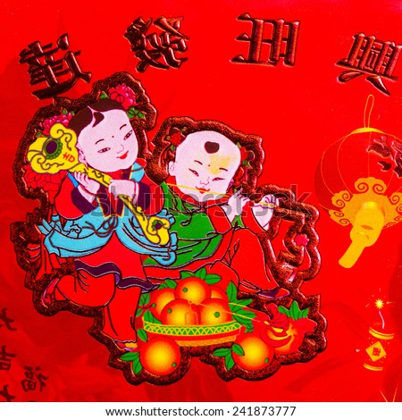 handrawn cheerful dragon dance illustration with chinese new year calligraphy ez canvas