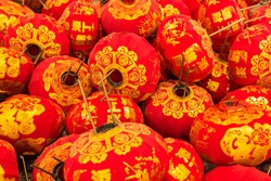 Chinese New Year Decorative Lanterns, Chinese new year decorations at Wat Leng Nei Yee 2 Temple.Words Chinese language mean