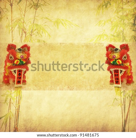 Chinese New Year,design of chinese bamboo with traditional dancing lion