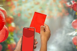 Chinese new year , Digital Hongbao or red envelope  are sending on cellphone.