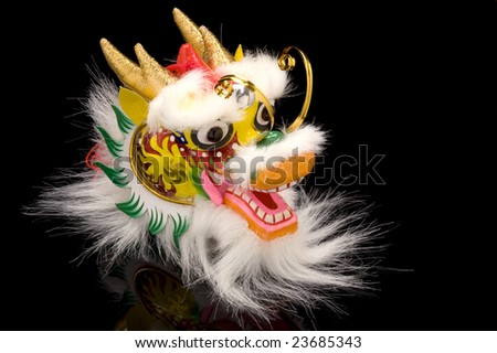 Chinese New Year Dragon Decoration