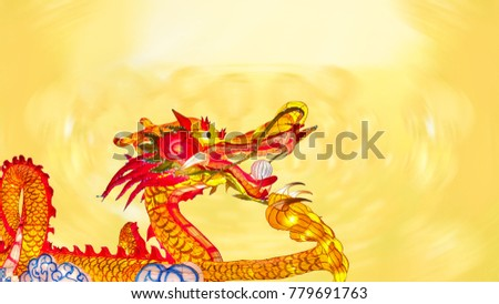 chinese new year dragon with lanterns in china town 779691763