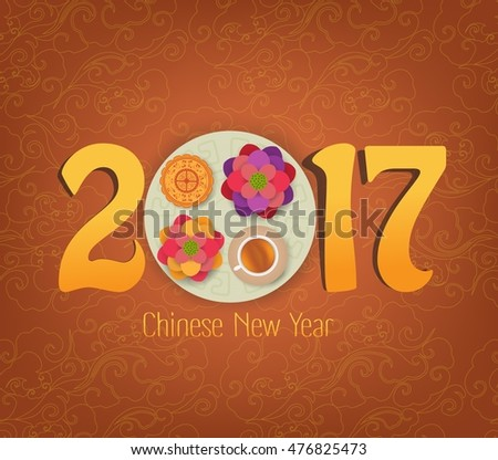 Chinese New Year Element, Blooming Flower Design #476825473